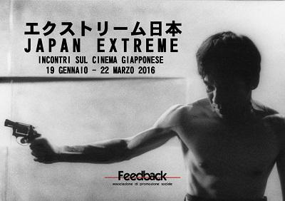 Japan Extreme a Ferrara