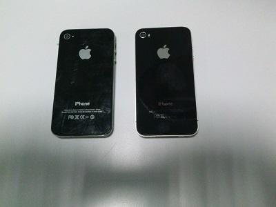 Iphone contraffatto