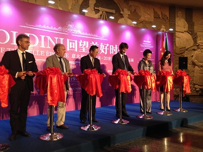 inaugurazione-pechino