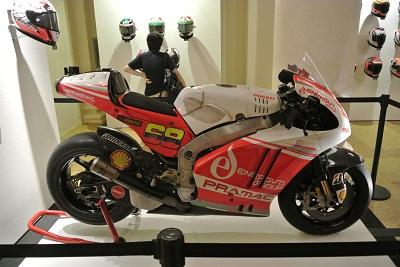rimini motor soul 12