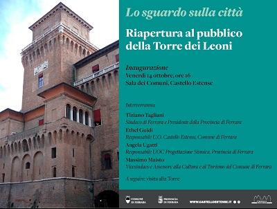 torre_invito