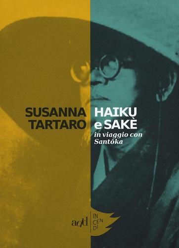 haiku-e-sake-cover
