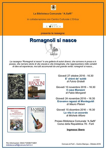 romagnoli-si-nasce