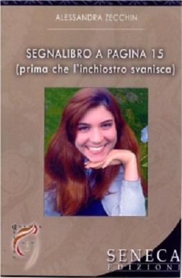 copertina-di-segnalibro-a-pagina-15-pontelagoscuro-16-marzo-2017