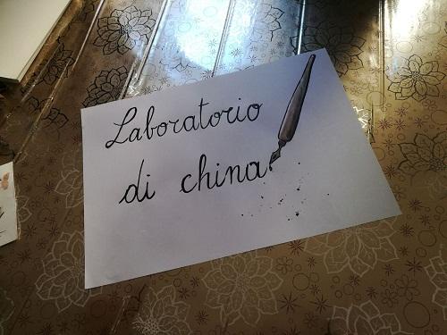 LABORATORIO DI CHINA