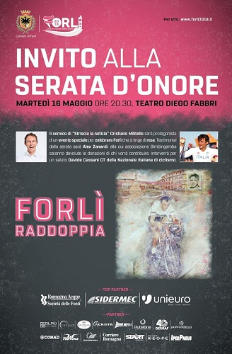 Serata-donore-Giro-dItalia-2017