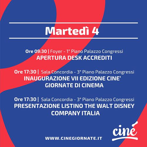 Ciné 2017 - Giornate Estive di Cinema
