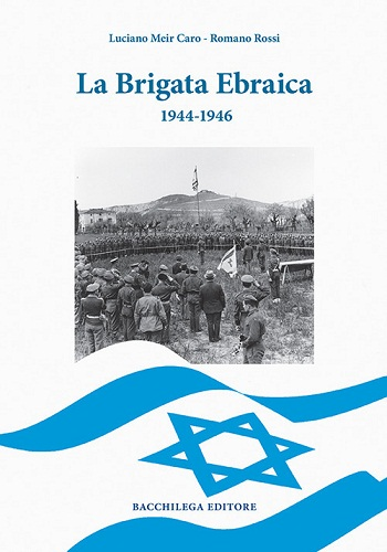 La Brigata Ebraica 1944-1946