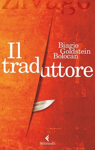 il traduttore libro copertina