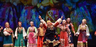 FESTIVAL-CONTEST SERATE RUSSE A PESARO 2017-3