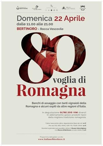 locandina 80 voglia di Romagna